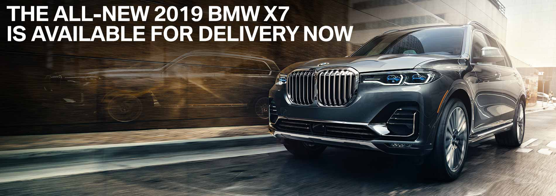 All-New X7